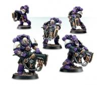 Emperor's Children Legion Kakophoni