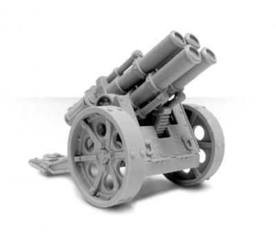 Imperial Quad Launcher 'Thudd Gun'