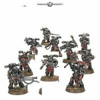 Chaos Space Marines (Shadowspear)
